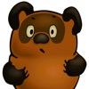 Винни-пух (англ. .  Winnie-the-pooh) плюшевый мишка, персонаж повестей и стихов алана.